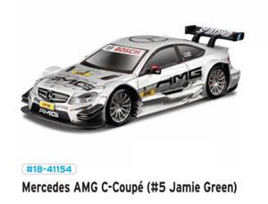 Mercedes AMG C-Coupe (#5 Jamie Green)